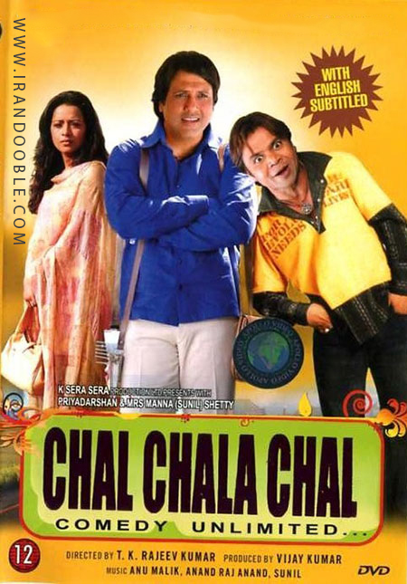 دانلود فیلم هندی برو راهتو برو | Chal Chaa Chal 2000