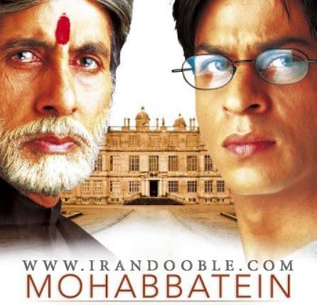 دانلود فیلم هندی محبت ها Mohabbatein 2000